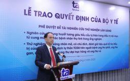 Trao quyết định phê duyệt hai đề tài nghiên cứu thử nghiệm lâm sàng cho Bệnh viện đa khoa Tâm Anh