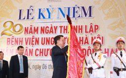 Cục Khoa học công nghệ và Đào tạo Chúc mừng Bệnh viện Ung bướu Hà Nội nhận Huân chương lao động hạng Nhì