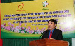 Dự án 585: Gặp mặt, phỏng vấn, tiếp nhận bác sĩ trẻ tình nguyện tham gia dự án tại Trung tâm Y tế huyện Tương Dương – Nghệ An